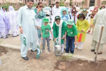 Green Pakistan 13th August1534409700.JPG